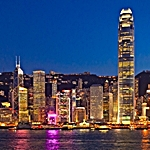 Hong Kong Tours icon with text - 150 x 150