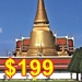 TBCS - Thailand-Cambodia tour icon with price - 75 x 75