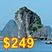 VHL - Vietnam tour icon with itinerary 2 price - 75 x 75