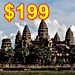 VHSC - Vietnam-Cambodia tour icon with price - 75 x 75