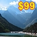 YDL - Yunnan tour icon with itinerary 1 price - 75 x 75