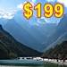 YDL - Yunnan tour icon with itinerary 2 price - 75 x 75